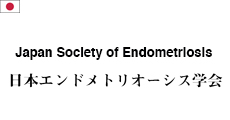 Japan Society of Endometriosis