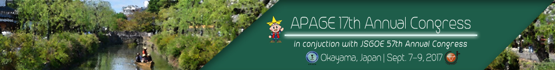 okayama-congress